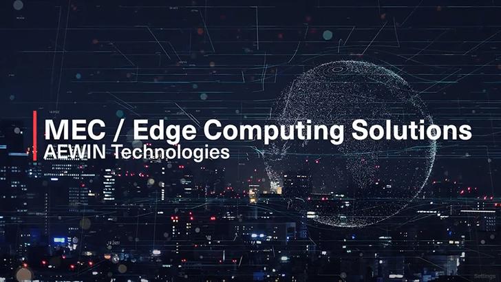 mec edge computing solutions