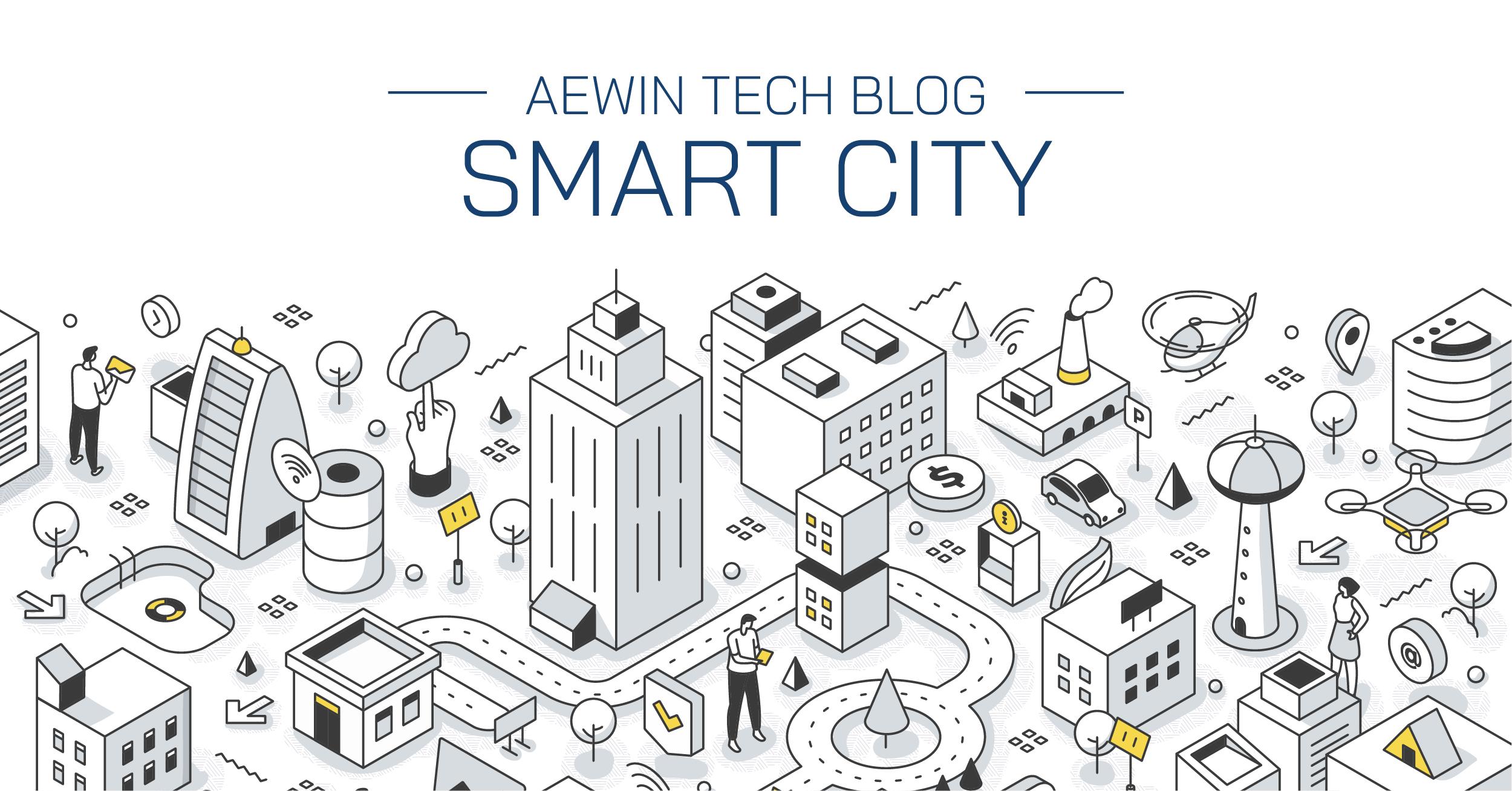 aewin's smart city solutions